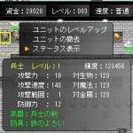 ささタワーディフェンスni(開発日誌10)ユニットの属性追加