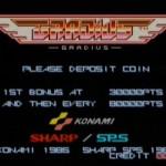 我が青春のグラディウス-X68000版 ステージ1