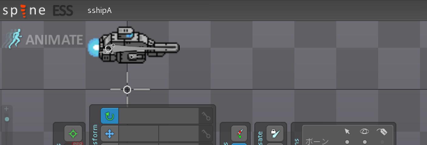【KUS0ゲー】(開発日誌04)Spineで簡単なアニメーション(自分メモ)