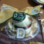 MS-06Dザクの豆腐食べました。