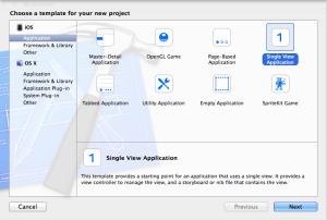 プロジェクトテンプレートの選択画面